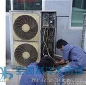 北京石景山区空调维修