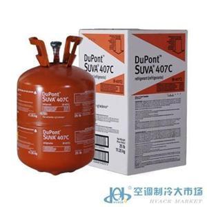 杜邦制冷剂R407C