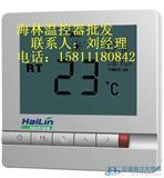 北京海林温控器图片海林温控器