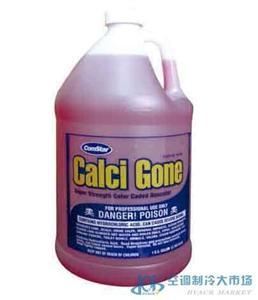 钙尔西康 超强力彩码除垢剂