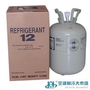 二氟二氯甲烷 R12(F12)