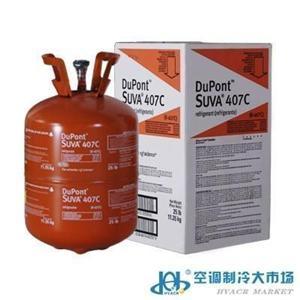 制冷剂R407C,R407C