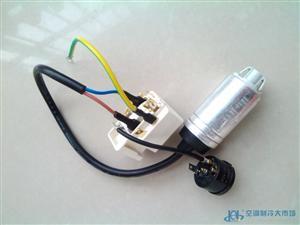 冰箱压缩机电容