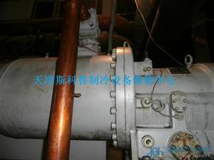复盛SRG-240螺杆压缩机进水维修,复盛螺杆压缩机维修