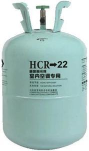 hcr22空调节能雪种