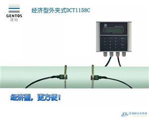 建恒DCT1158C水资源监测流量计