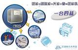 青岛三友淡水板冰机