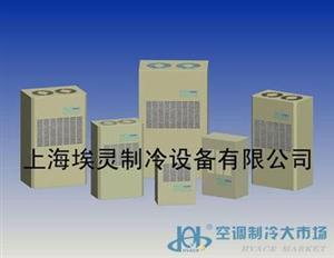 紧凑型电气柜太阳城线上娱乐官网