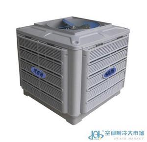 重庆冷风机、环保空调