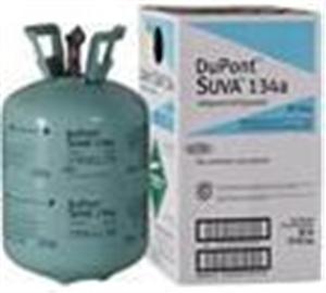 制冷剂R134A|R404A|R407C|R410A