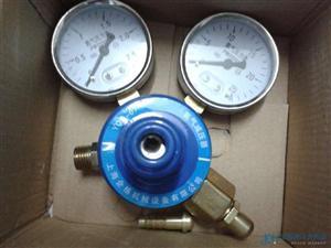 氮气减压阀厂家直销