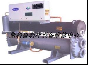 天津开利30HXY螺杆式冷水机组维修保养