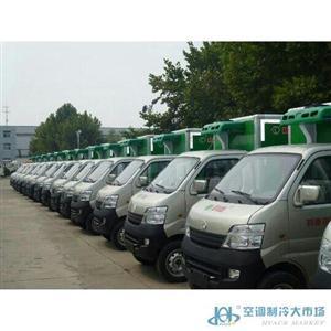 湖南运输冷藏设备
