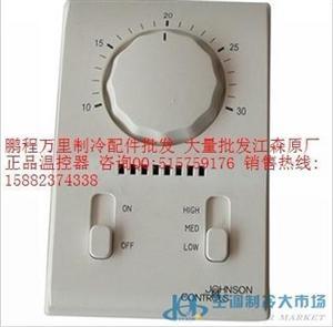 江森原装 T-2000 机械温控器