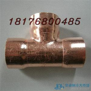 专业生产紫铜三通 T型铜三通