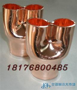 生产紫铜裤三通 裤型铜三通