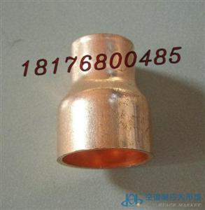 专业生产紫铜大小头 订做铜配件