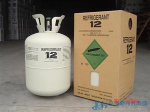 制冷剂R12,二氟二氯甲烷