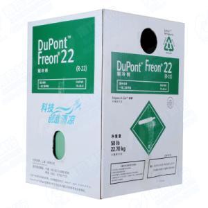长沙杜邦R22制冷剂