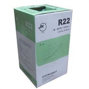 巨化R22