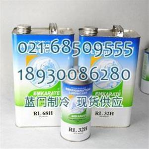 冰熊合成冷冻油RL170H 5L 20L