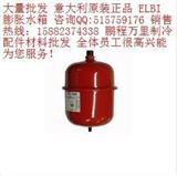ELBI 膨胀罐 膨胀水箱