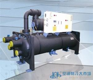 LG离心式水(地)源热泵机组