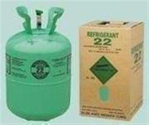 原装正品阿科玛(阿托)F22制冷剂