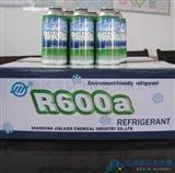 金莱尔制冷剂,JLR,R600a