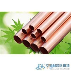 R410A上海飞轮空调铜管