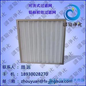 天津市可洗式空气过滤器