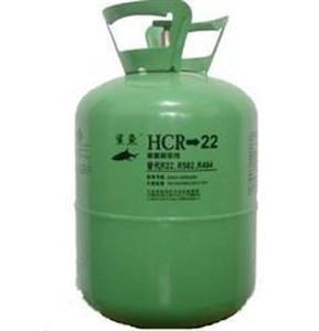 德州环保型HCR22碳氢制冷剂