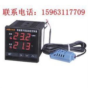 HB115智能数字型温湿度控制器