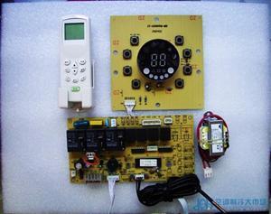 暖风柜机圆屏控制板