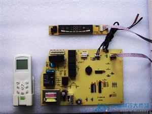 空调控制器18NV圆屏冷暖电控板