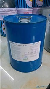 品牌冷冻油EMKARATE型号RL32H  20L