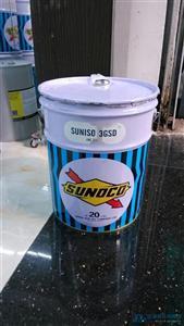 太阳3GSD冷冻油  20L
