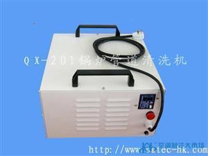 远程遥控锅炉管道清洗机