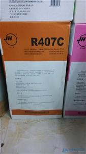 正品原装巨化R407C