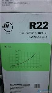 正品原装巨化R22