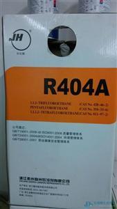 正品原装巨化R404A