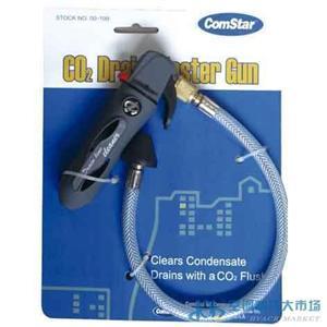 康星二氧化碳喷枪