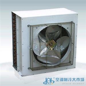 沃克风冷冷凝器