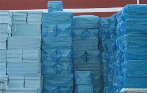 上海冷库保温板、冷库挤塑板