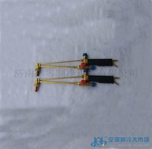 有氧焊枪,焊割两用-4L气焊专用