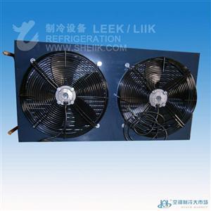 LEEK标准款 平板式冷凝器