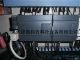 中央空调制冷(热)机组主机控制电路维修改造
