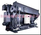开利直燃16DN系列溴化锂机组安装、维修与保养