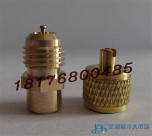厂家生产黄铜配件 针阀头 阀芯
