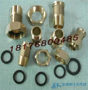 厂家生产黄铜水表活接 水表铜活接